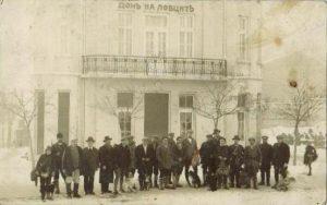 Ловен дом Ст З, предоставена от Божидар Анев Генчев