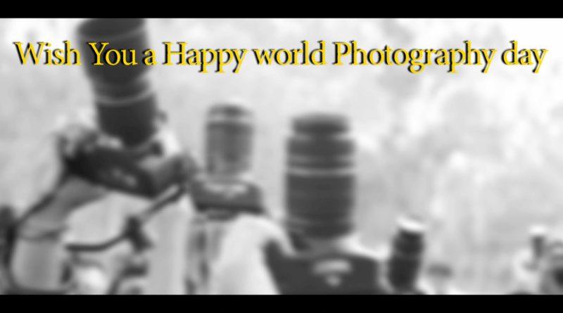 Световен ден на фотографията е 19 август