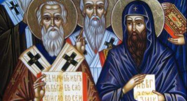 Да склоним глави пред делото на Светите Седмочисленици