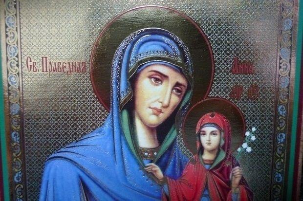 Християнската църква отбелязва на 25 юли Успение на Света Анна