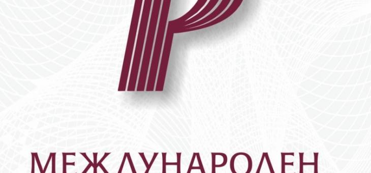 """В Стара Загора – Втори международен хоров фестивал """"Августа Траяна"""""""