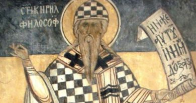На 14 февруари се навършват 1150 г. от успението на Св. Кирил Славянобългарски
