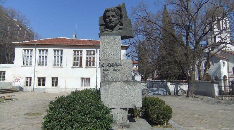 В Стара Загора почитат 146-годишнина от смъртта на Левски