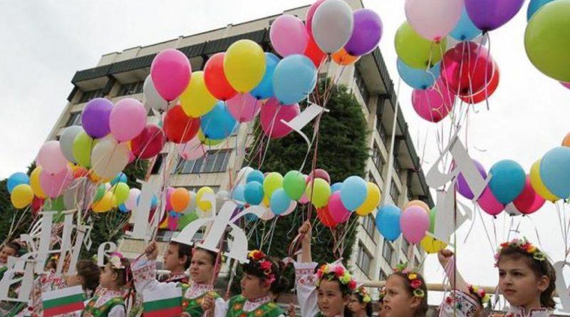 Нов формат на шествието за 24 май 2019 г. организира Стара Загора