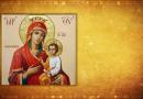 ПОД НЕБЕСНИЯ ПОКРОВ НА МАЙКА БОЖИЯ –  С ВЯРА И ЛЮБОВ