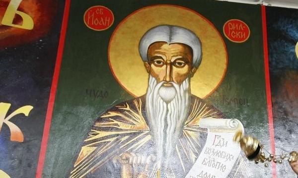 Да почетем най-великия български светец и закрилник на народа ни- Свети Йоан Рилски