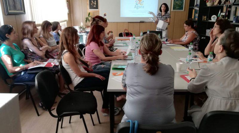 Пилотно обучение по ранна детска интервенция се проведе в Стара Загора