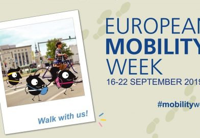"""Кампания """"Европейска седмица на мобилността"""" 16-22 септември 2019 г."""