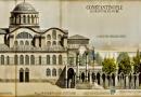 Константинополският университет е първия университет на Европа