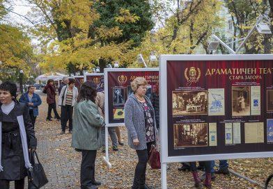 Фото изложба показва 100-летната Старозагорска театрална история