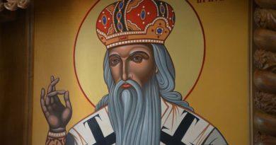 На 20 януари почитаме паметта на Св. патриарх Евтимий