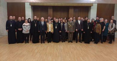 Българска църковна делегация беше на посещение в Москва