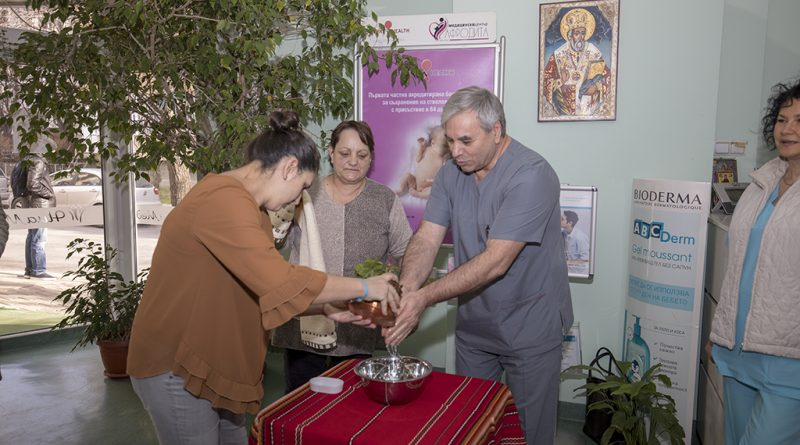 Поздравиха доктори и акушерки за Бабинден в Стара Загора