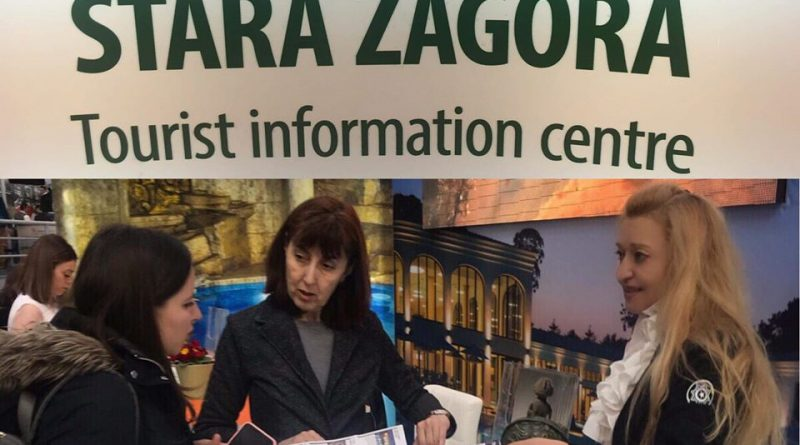 Дестинация Стара Загора бе представена в Белград