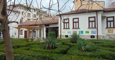 Програма на събития и онлайн инициативи  8 юни – 14 юни 2020 в Стара Загора