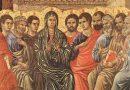 В неделя е Петдесетница – ключово събитие в човешката история