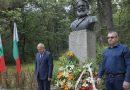 Стара Загора почете паметта на Христо Ботев и загиналите за свободата на България