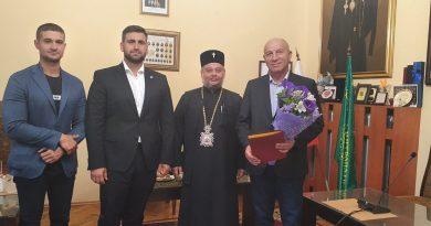 Митрополит Киприан посрещна евродепутата Андрей Новаков