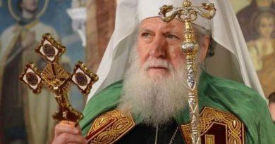 Обръщение на Негово Светейшество Българския патриарх Неофит по случай Международния ден на детето
