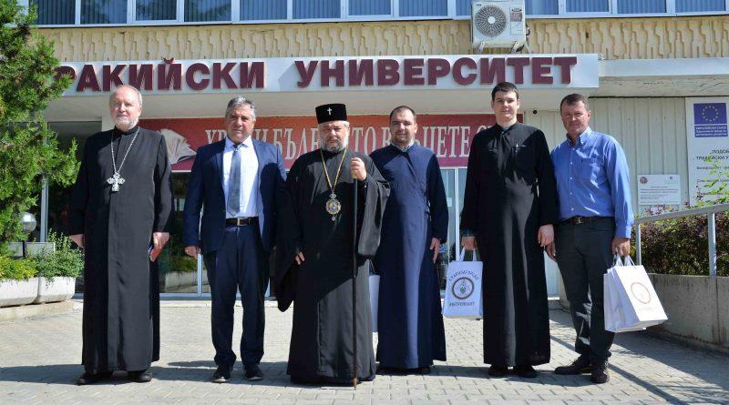 Митрополит Киприан гостува на Тракийски университет