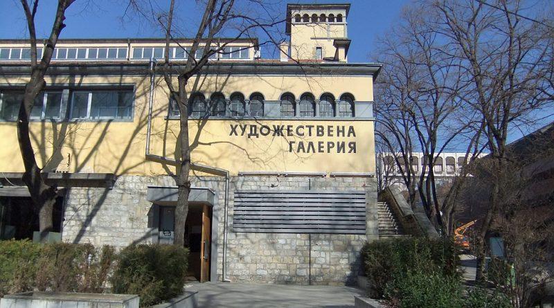 Художествена галерия Стара Загора. Да си спомним началото?