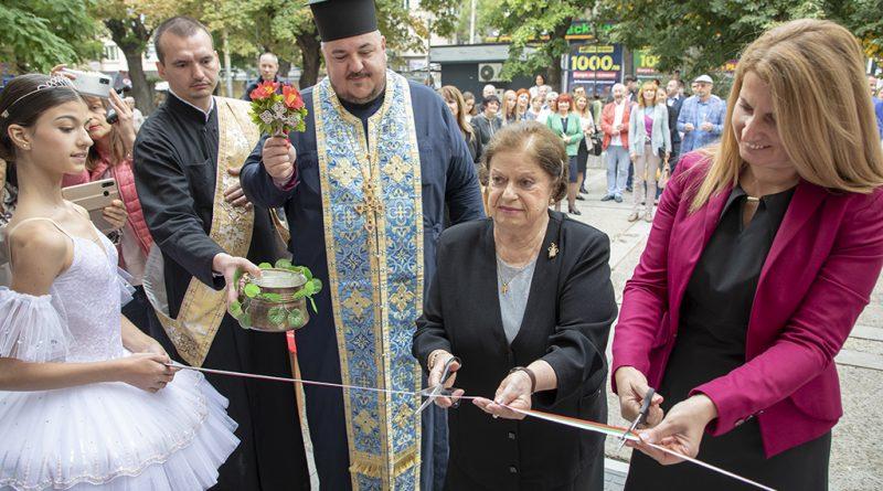 """Центърът за даровити деца """"Проф. Петър Жеков"""" отвори врати"""