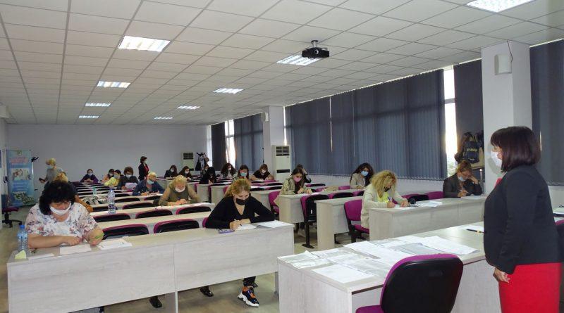Тракийски университет проведе изпит за магистри