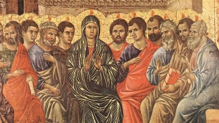 На Петдесетница християните получават божествени дарове
