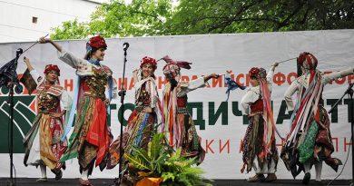 22 юни е Ден на българския фолклор