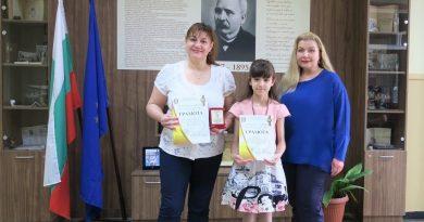 Отлично представяне на славейковци  в Национален конкурс за визуални изкуства