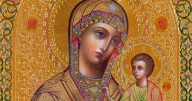 Днес заговяваме за Голяма Богородица. Започват 15 дни на въздържание.