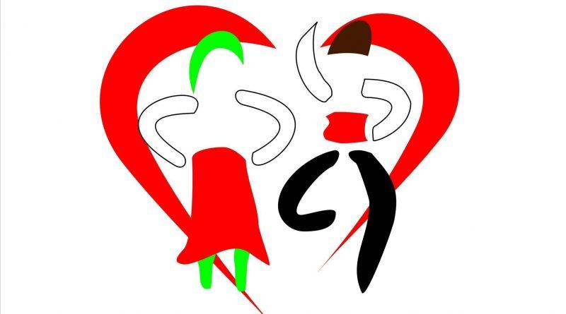 """Покана за участие в Национален фолклорен танцов фестивал """"В сърцето на Тракия"""""""