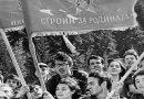 Преди 75 години през август се полага началото на бригадирското движение у нас