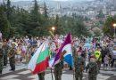 Стара Загора почете 144 г. от епичните боеве за града