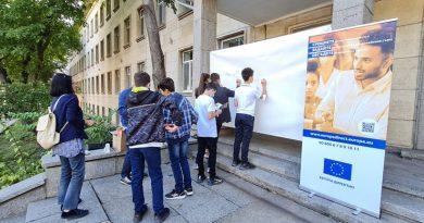 """Европейски ден на езиците в ГПЧЕ""""Ромен Ролан"""""""