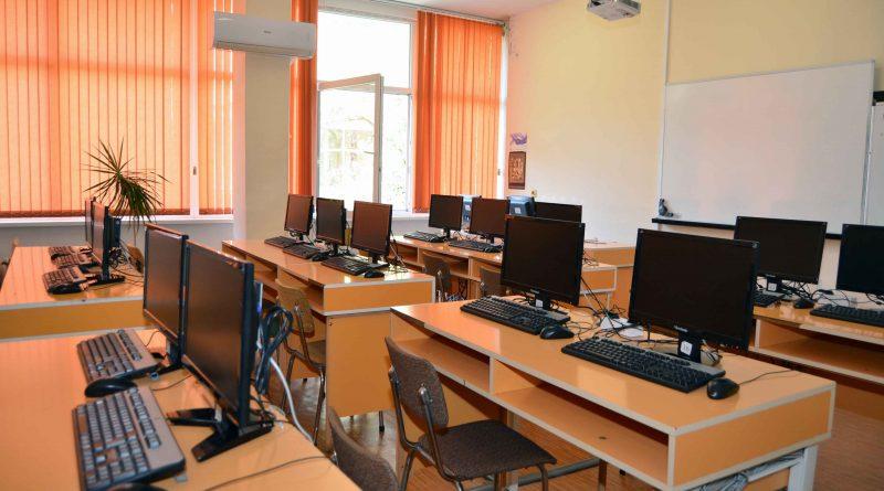 """Тракийски университет стартира прием по две нови специалности – """"Информационни технологии"""" и """"Софтуерно инженерство"""""""