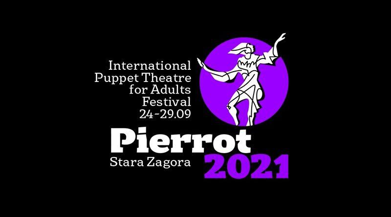 """Богата програма завладява дванадесетотоиздание на Международния куклено- театрален фестивал""""Пиеро"""""""
