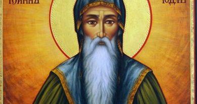19 октомври е Ден на небесния ни покровител Св. Йоан Рилски Чудотворец