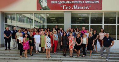 """Представяме Ви предложенията за присъждане на наградата """"Анастасия Тошева"""""""