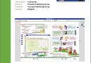 """Българската електронна образователна платформа е-просвета бе отличена със специалната награда на журито в конкурса """"Най-добри учебни материали в Европа"""""""