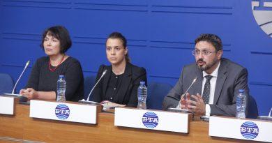 """Тракийският университет е партньор на БТА в реализацията на проекта """"Академия БТА"""""""