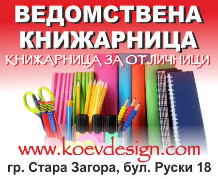 KoevDesign